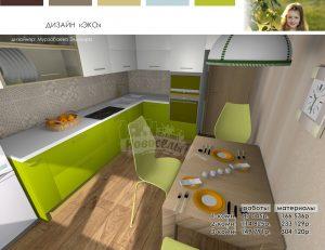 дизайн кухни Эко