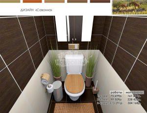 дизайн туалет ЖК Серебряный ручей